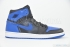 Air Jordan 1 Retro (Black/Royal Blue) 3