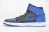 Air Jordan 1 Retro (Black/Royal Blue) 4